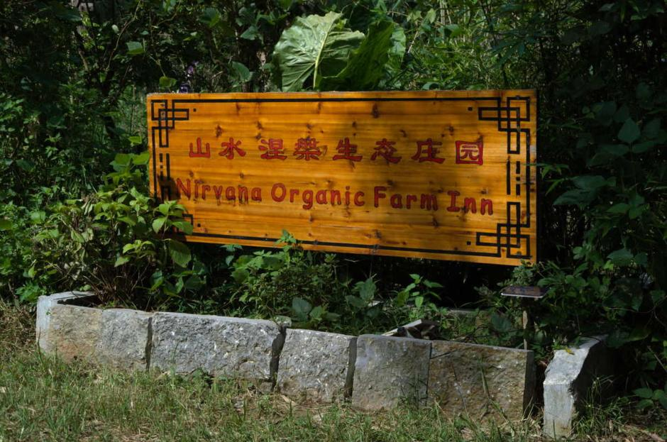 Nirvana Organic Farm welcome sign